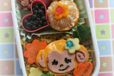 Girly Monkey Bento